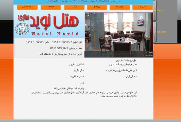 b_600_400_16777215_00_images_sample_2_hotel-salon_hotelnavid.jpg