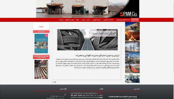 b_600_400_16777215_00_images_sample_3_pamco.jpg